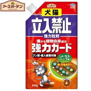 アース製薬アースガーデン 犬猫立入禁止 強力粒剤 600G