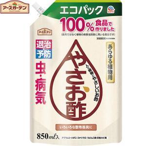 やさお酢 エコパック 850mL ( アース製薬 )|starmall