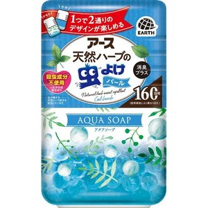 バポナ 天然ハーブの虫よけパール アクアソープの香り 160日 280g / アース製薬 バポナ