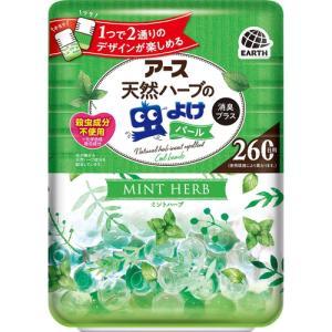 バポナ 天然ハーブの虫よけパール ミントハーブの香り 260日 380g / アース製薬 バポナ