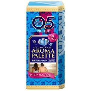 消臭アロマパレット クリーミーソープ&ムスクの香りマイルドブルー 250mL(アース製薬) ※芳香剤...