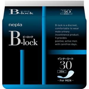 ネピアビーロック インナーシート30 男性用 30cc 20枚 / 王子ネピア ネピアビーロック|starmall