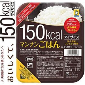 大塚食品 マイサイズ マンナンごはん 150k...の関連商品8