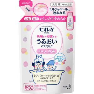ビオレu うるおいバスミルク パウダリーな香り 詰替用 480mL(花王 ビオレu) ※ボディーソー...