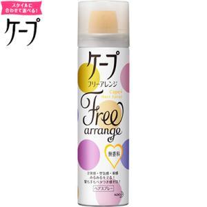 ケープ フリーアレンジ 無香料 42g / 花王 ケープ