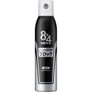 8×4エイトフォー メンズ用 デオドラントスプレー 無香料 135g (医薬部外品) / 花王 エイ...
