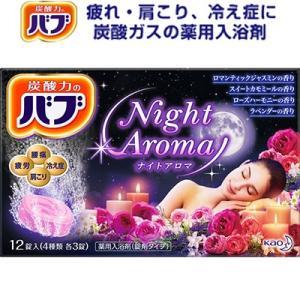 バブ ナイトアロマ 4種類 カモミール/ラベンダー/ローズ/ジャスミン 12錠 (医薬部外品) / 花王 バブ|starmall