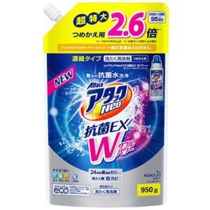 アタックNEO 抗菌EX Wパワー 詰替用 950g(花王 アタック) ※衣類洗剤/粉末洗剤/洗濯洗...