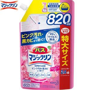 バスマジックリン 泡立ちスプレー スーパークリーン アロマローズの香り つめかえ/詰め替え 820mL ( 花王 マジックリン )|starmall
