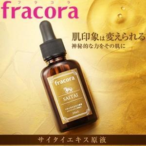 フラコラ サイタイエキス原液 30mL (協和 フラコラ)|starmall
