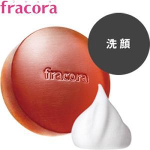 フラコラ プラセンタ クリアソープ 80g *協和 Fracora フラコラ 洗顔 石鹸 化粧せっけん starmall