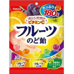 フルーツのど飴 180g×10(カバヤ食品) ※のど飴/のどの痛み/せき/風邪/リフレッシュ  商品...