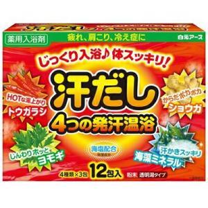 汗だし4つの発汗温浴 25g×12包 (医薬部外品) / 白元アース|starmall