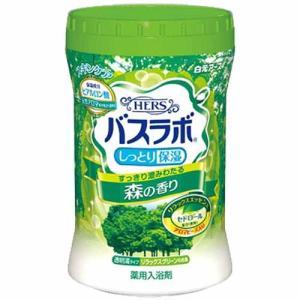 バスラボ 森の香り 680g (医薬部外品) / 白元アース HERSバスラボ starmall