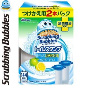スクラビングバブル トイレスタンプ 漂白成分プラス ホワイティーシトラスの香り 付替用 38g×2 ...