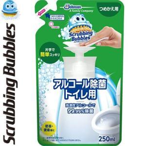 スクラビングバブル アルコール除菌 トイレ用 詰替用 250mL(ジョンソン スクラビングバブル) ...