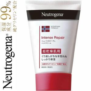 ニュートロジーナ インテンスリペア ハンドクリーム 超乾燥肌用(ノルウェーフォーミュラ) 無香料 50g / ジョンソン・エンド・ジョンソン ニュートロジーナ starmall