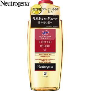 ニュートロジーナ インテンスリペアオイル 超乾燥肌用(ノルウェーフォーミュラ) 微香性 200mL(...