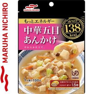 メディケア食品 もっとエネルギー中華五目あんかけ 100g / マルハニチロ|starmall
