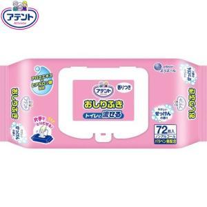 アテント 流せるおしりふき やさしいせっけんの香り 72枚/袋 ( 大王製紙 アテント )|starmall