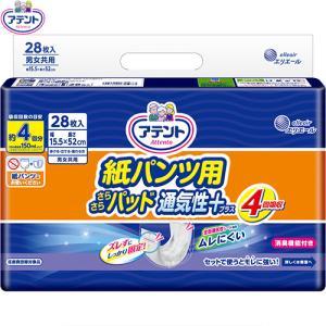 アテント 紙パンツ用尿とりパッド ぴったり超安心 男女共用 4回吸収 28枚 ( 大王製紙 アテント )|starmall