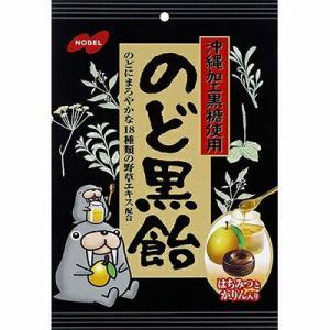 のど黒飴 130g×6(ノーベル製菓) ※のど飴/のどの痛み/せき/風邪/リフレッシュ  商品説明 ...