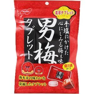男梅 タブレット 55g ( ノーベル製菓 男梅 )