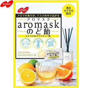 アロマスクのど飴 70g *ノーベル製菓|starmall