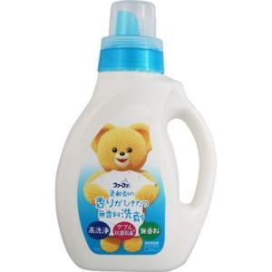 ファーファ 液体洗剤 柔軟剤の香りがひきたつ無香料 本体 1kg / NSファーファー ファーファ