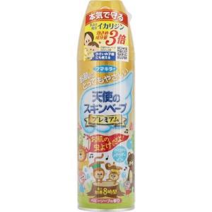 天使のスキンベープ プレミアム 200mL (医薬部外品) / フマキラー ベープ
