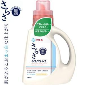 さらさ 洗濯洗剤 ボトル 850g / P&G さらさ starmall