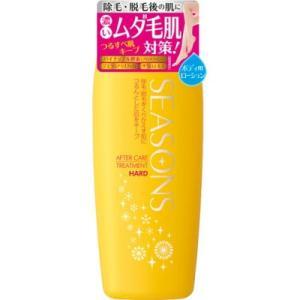 シーズンズ アフターケアトリートメント ハード 200mL / 明色化粧品|starmall