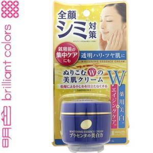 明色化粧品 プラセホワイター 薬用美白エッセンスクリーム 55G 【医薬部外品】