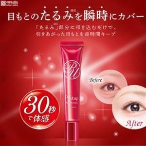 ピントアップ アイセラム 18g / 明色化粧品|starmall