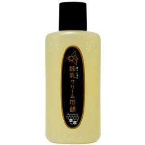 蜂乳クリーム石鹸 70mL / 蜂乳 starmall