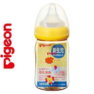 母乳実感 哺乳びん プラスチック アニマル柄 160mL 1本 / ピジョン 母乳実感