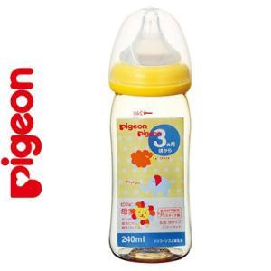 母乳実感 哺乳びん プラスチック アニマル柄 240mL 1本 / ピジョン 母乳実感|starmall
