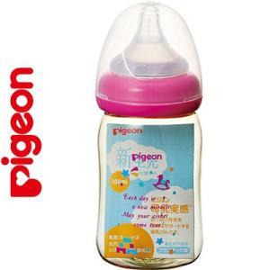 母乳実感 哺乳びん プラスチック トイボックス柄 160mL 1本 / ピジョン 母乳実感