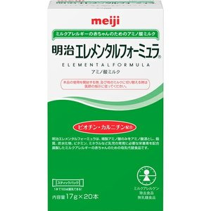 エレメンタルフォーミュラ スティックパック ミルクアレルギー用 17g×20本 / 明治|starmall