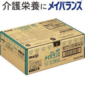 メイバランス Miniカップ ヨーグルト味 125mL×12 (栄養機能食品) / 明治 メイバランス|starmall