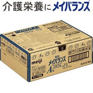 メイバランス Argminiカップ ミルク味 125mL×12 (栄養機能食品) / 明治 メイバランス|starmall