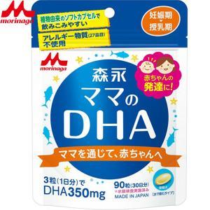 ママのDHA 90粒 / 森永乳業|starmall