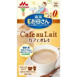 森永乳業 Eお母さん カフェオレ風味 18g×12の関連商品5