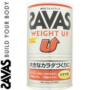 ザバス ウェイトアップ バナナ味 420g(明治 SAVASザバス) ※スポーツ/サプリメント/エネ...