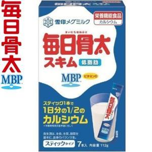 雪印メグミルク 毎日骨太MBP スキムスティックタイプ 16g×7 (栄養機能食品) / ビーンスターク・スノー 雪印メグミルク starmall
