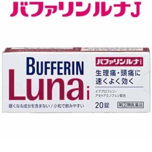 ライオン バファリン ルナi 20錠 (指定第2類医薬品)|starmall