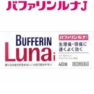 ライオン バファリン ルナi 40錠 (指定第2類医薬品)|starmall