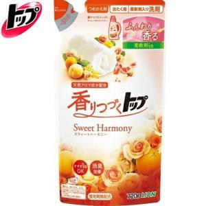 香りつづくトップ 抗菌プラス 柔軟剤入り洗濯洗剤 スウィートハーモニー つめかえ/詰め替え 720g *ライオン トップ|starmall