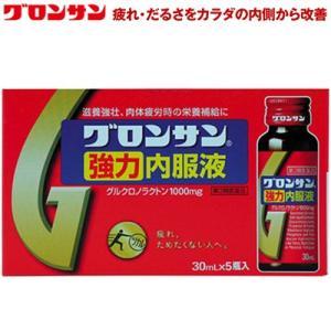 ライオン グロンサン強力内服液 30mL×5本 (第3類医薬品)|starmall