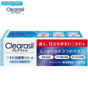 レキットベンキーザー・ジャパン クレアラシル ニキビ治療薬クリーム レギュラー 28g (第2類医薬品)|starmall
